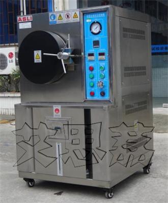HAST非饱和高压加速老化箱